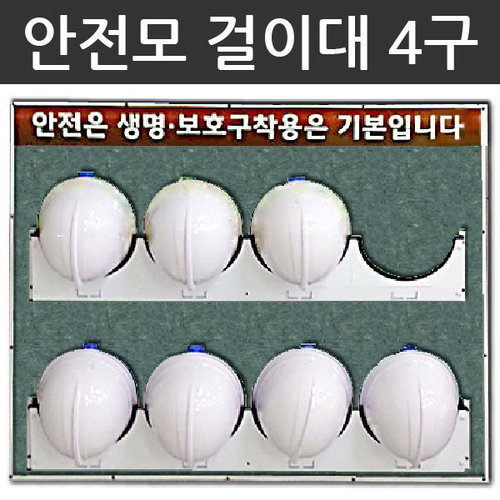 gia-treo-mu-han-quoc-2