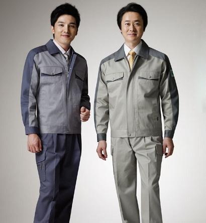 do-bao-ho-lao-dong-001