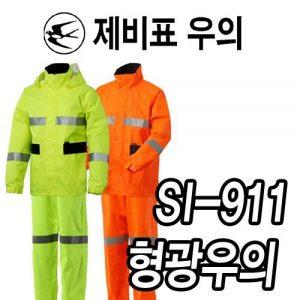quan-ao-mua-han-quoc-si-911-1-600x600