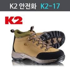 giay-bao-ho-lao-dong-k2-01