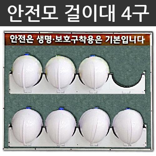 gia-de-mu-bao-ho-han-quoc-01